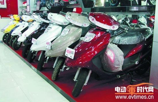 国庆期间 北京电动车市场销量下滑30%