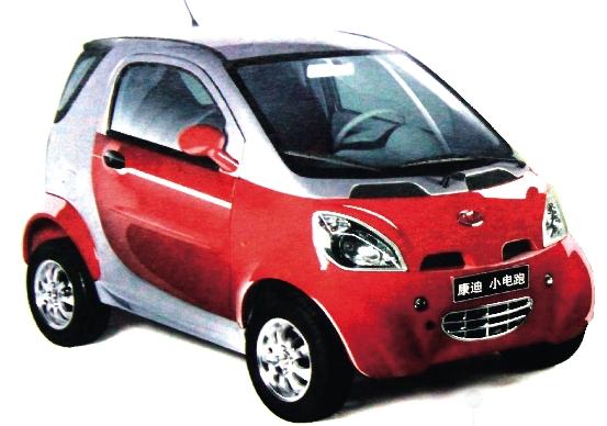 """外形像SMART的""""小电跑""""电动汽车 推广价最低1.7万元"""